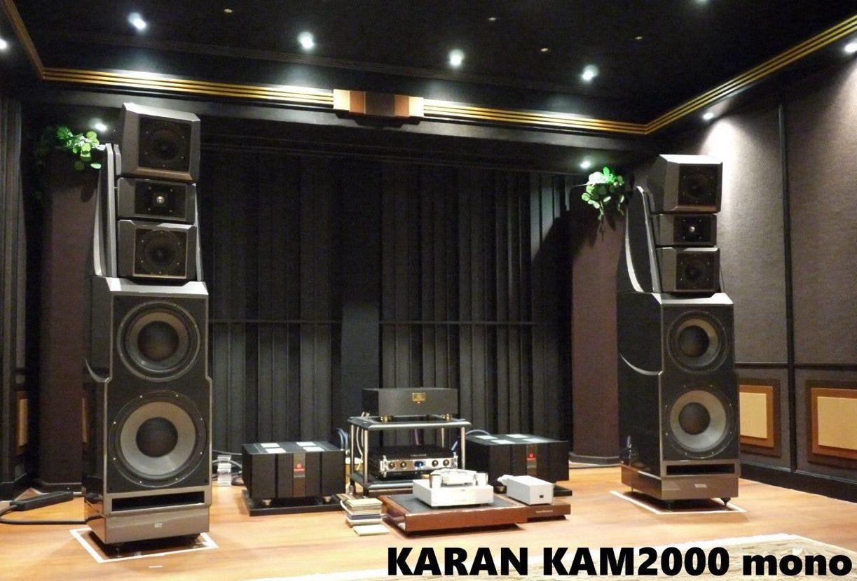 WIlson Audio Alexandria X2 et Karan KAM 2000